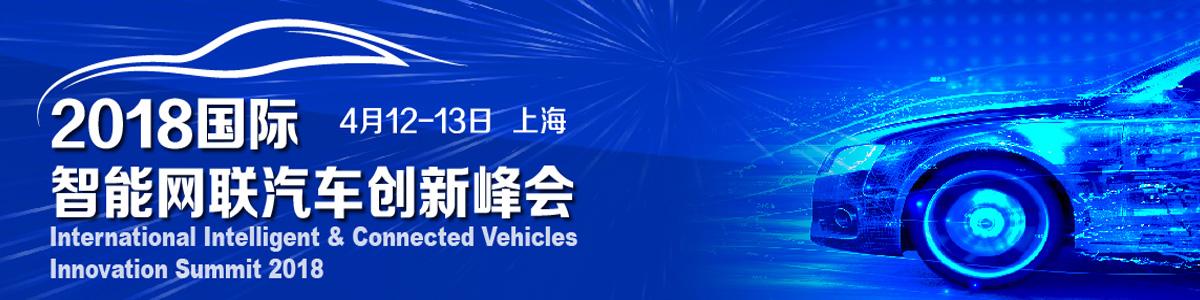 1200-300中国新能源汽车网.jpg